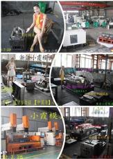 台州黄岩注塑模具 注塑蔬菜框模具