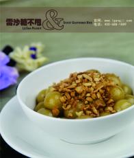 廣州甜品加盟 老港記甜品迎接新財富之旅