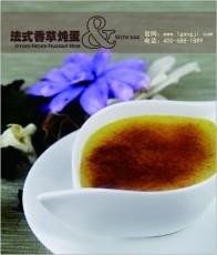 廣州港式甜品加盟 老港記甜品走俏市場