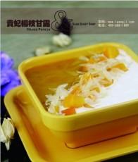 廣州甜品加盟店10大品牌 老港記甜品開店猛
