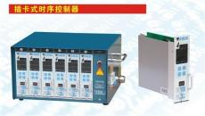 热流道时间顺序控制器 塑胶模具热流道针阀