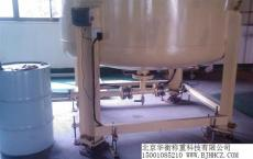 北京反应釜称重模块批发安装