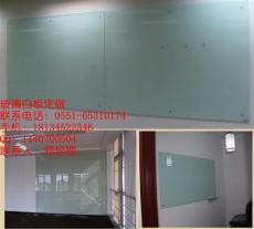 合肥定做新型玻璃白板 壁掛式玻璃寫字板