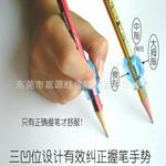 硅橡膠文教用品