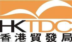 2014年9月香港國際鐘表展主館展位