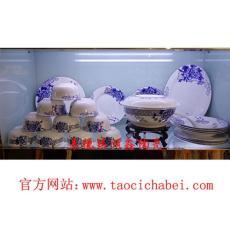 景德鎮56頭骨瓷餐具批發廠家