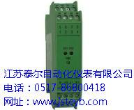 TE-SG系列智能隔離器