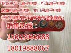 硅橡胶扁平电缆0.6/1KV 图片 简介 新闻