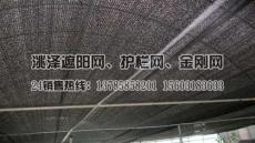 供应大棚遮阳网 养殖遮阳网 5年 8年质保