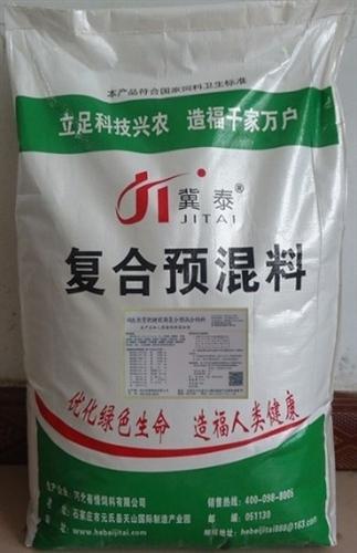 育肥猪饲料配方_> 中猪预混料_生长育肥猪专用饲料图片