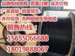 防鼠防蚁电缆 FRLS-ZRC-YJV22-0.6/1.1KV