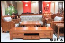 东阳红木家具厂 歌意红木家具厂 大吉祥沙发