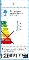 欧洲LED灯具ERP认证