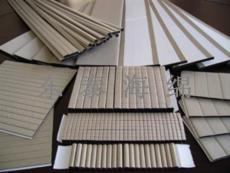 导电海绵板生产