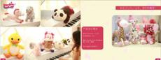 香港生日禮品店加盟 朵朵公仔征服你的心