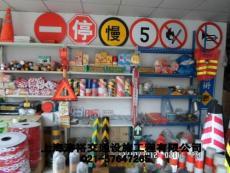 上海交通標志牌 交通標志牌定做廠家