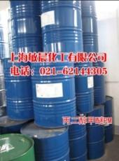 PM水基涂料活性溶剂丙二醇甲醚