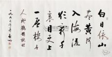 2013年拍卖书画天价成交 香港东方宝利拍卖