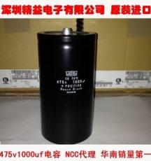 储能电容急充放电容日本黑金刚储能焊机用急充放电容