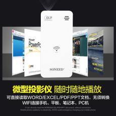 索立得W500投影儀家用WIFI高流明投影儀