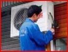 古林镇安装空调古林空调安装