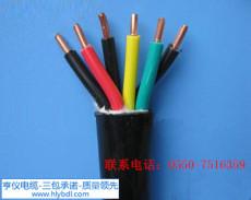 梧州电缆价格KFV22P控制电缆