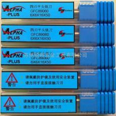 精密鎢鋼刀具生產廠