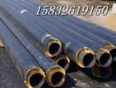 长治屯留玻璃钢复合保温管规格型号