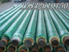 晋中和顺GB/T29047聚乙烯外壳保温管