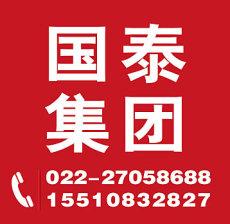 天津绿化公司 别墅绿化 小区绿化 庭院绿