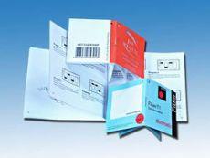 印刷厂说明书 产品说明书 折页多折页说明书
