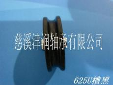 供應MISIMI包塑軸承滑輪 U型軌道滑輪 滾輪