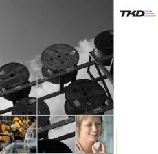 分销上海TKD代理德国TKDKABEL电缆