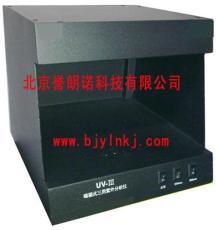 暗箱式紫外分析儀 暗箱式紫外分析儀價格