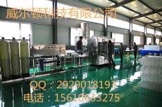 防凍液生產設備及技術配方