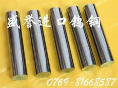 進口CD750鎢鋼圓棒