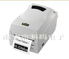 廣西南寧立象OS-214條碼機批發 110*70M碳帶