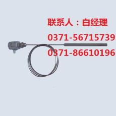 SWP-T20D 静压式变送器 不锈钢管