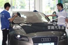 深圳汽车贴膜 奥迪A4全车贴美富特顶级膜