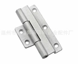 JL232-1配电箱铰链 电表箱铰链 机械门铰链