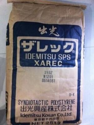 Xarec SPS WA552 日本出光代理商
