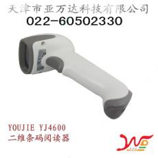 天津二维扫描器批发优解YUJIE4600