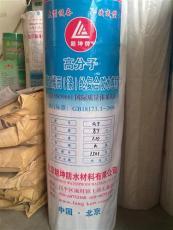 北京高分子丙綸防水卷材