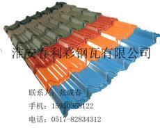 春利 蘇州 廣州彩鋼瓦規格型號