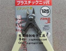 原装进口 3.peaks日本三山牌SP-23水口钳