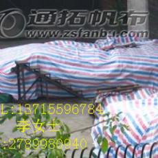 廣東篷布廠批發防雨彩條布