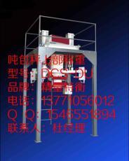 噸袋包裝秤 定量包裝機 全自動定量包裝秤