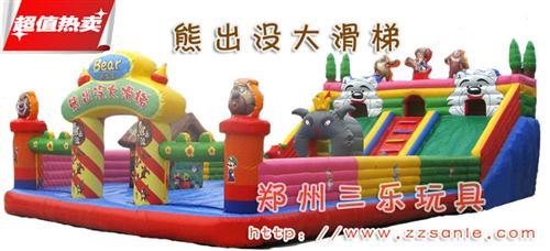 熊出没儿童蹦床城堡