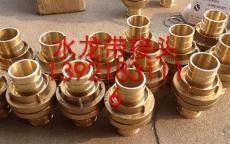 DFKD50/65漁檢水龍帶卡口