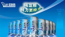 蓝海舰队蓝莓果汁饮料系列大受欢迎